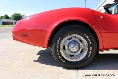 1975_Chevrolet_Corvette_FB_2020-06-23.0033