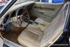 1976_Chevrolet_Corvette_EBH_2020-06-11.0012-1