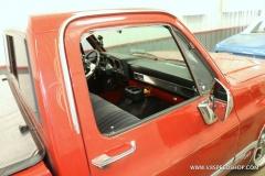 1985_Chevrolet_C10_JC_2021-09-01.0064
